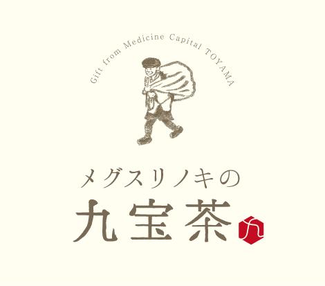 kyuhoucha_logo_banner